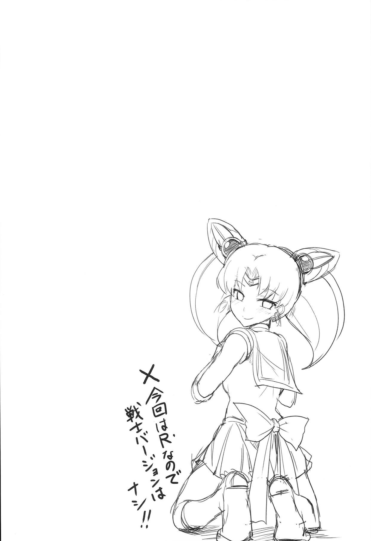 DARK SIDE ~Saimin・Akuochi Fuumi~ 3