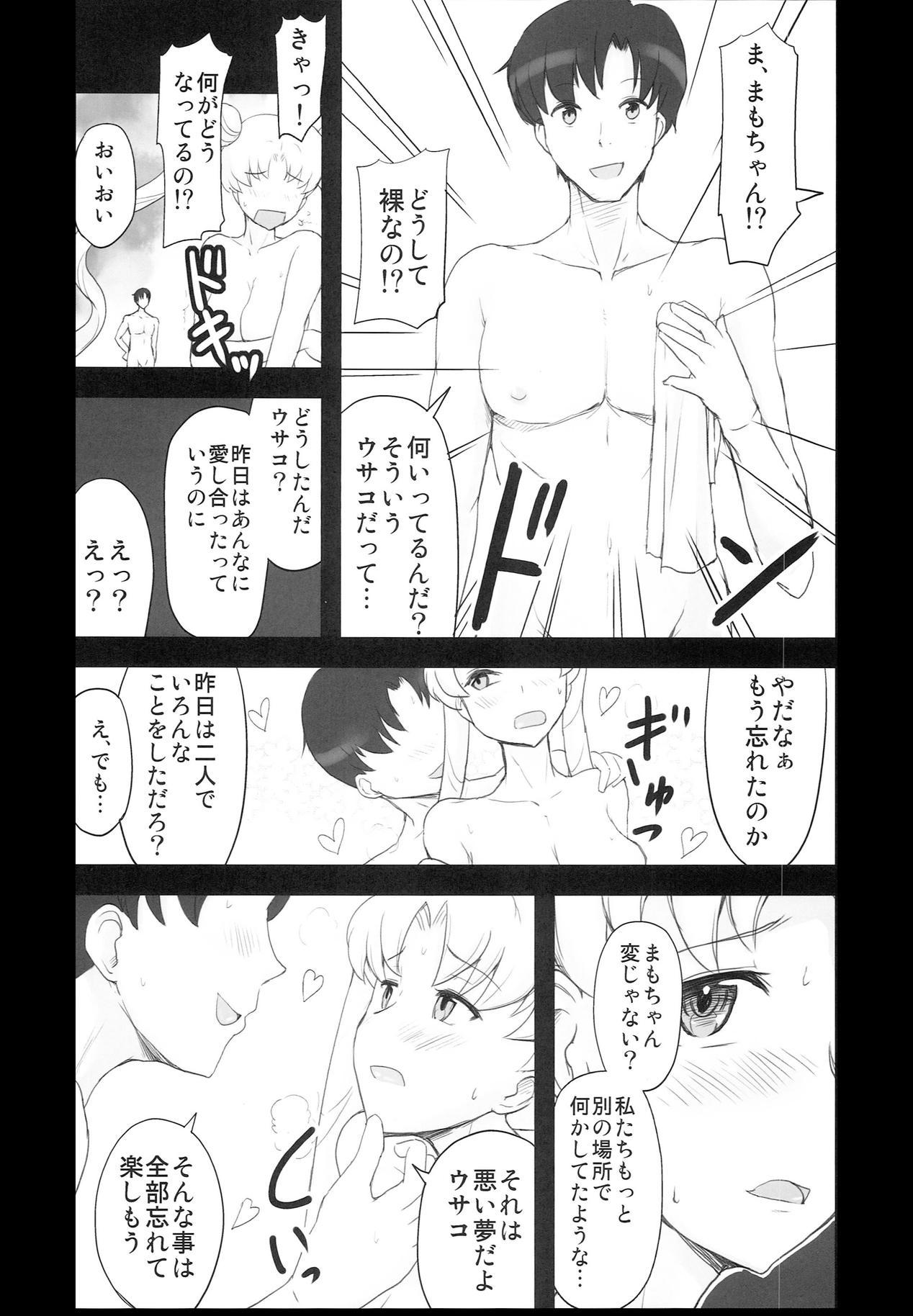 DARK SIDE ~Saimin・Akuochi Fuumi~ 5