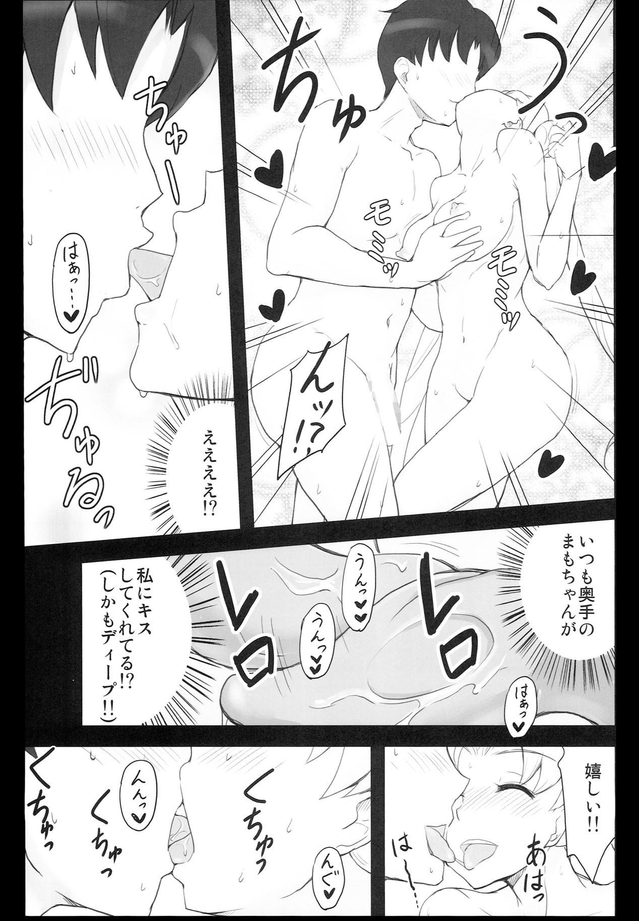 DARK SIDE ~Saimin・Akuochi Fuumi~ 6