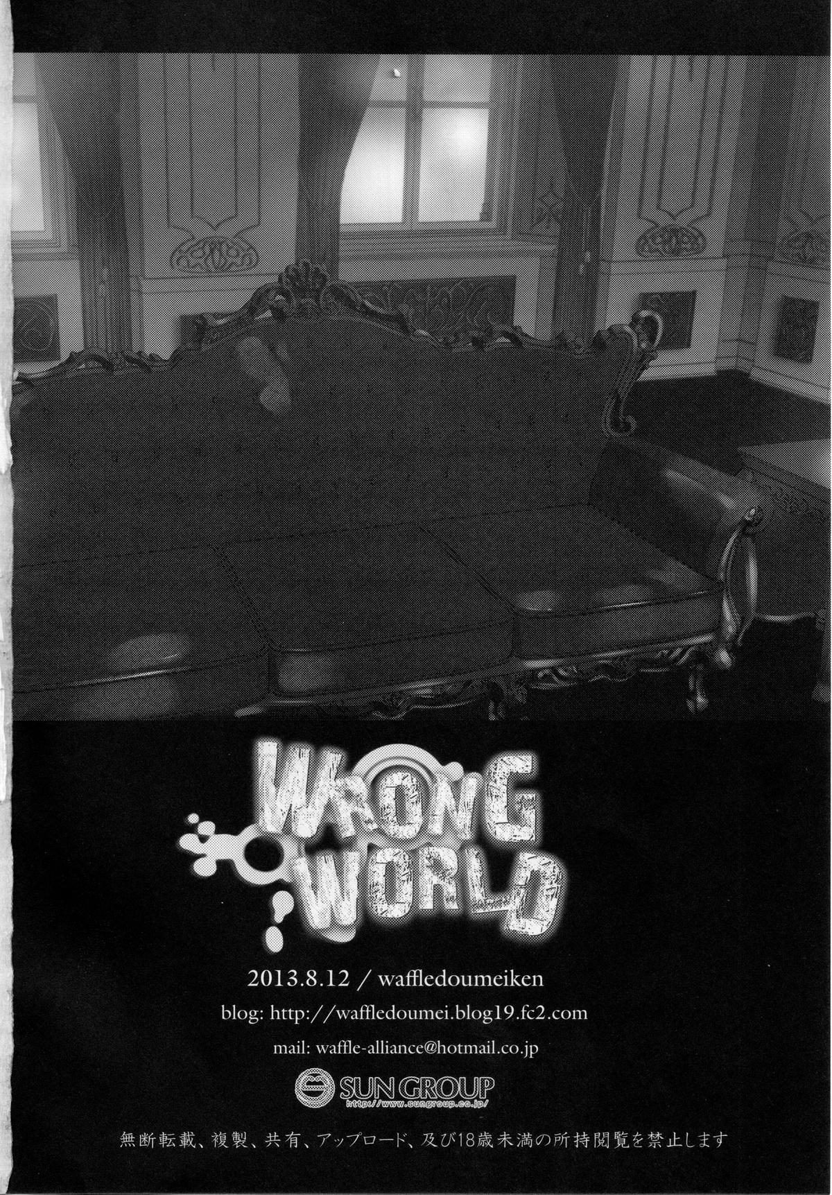 WRONG WORLD 54