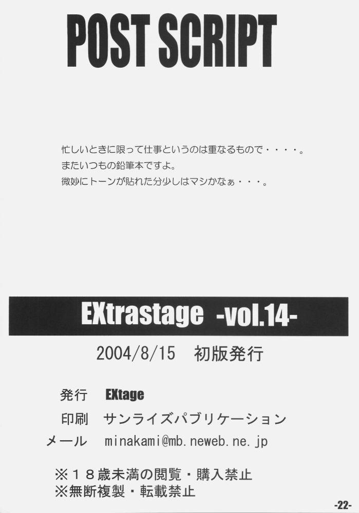 EXtra stage vol. 14 20