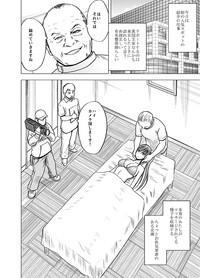 Crimson Massage 4