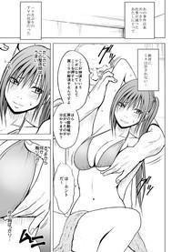 Crimson Massage 5