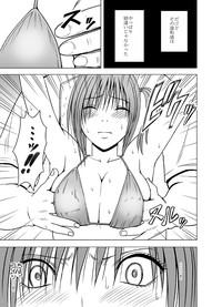 Crimson Massage 7