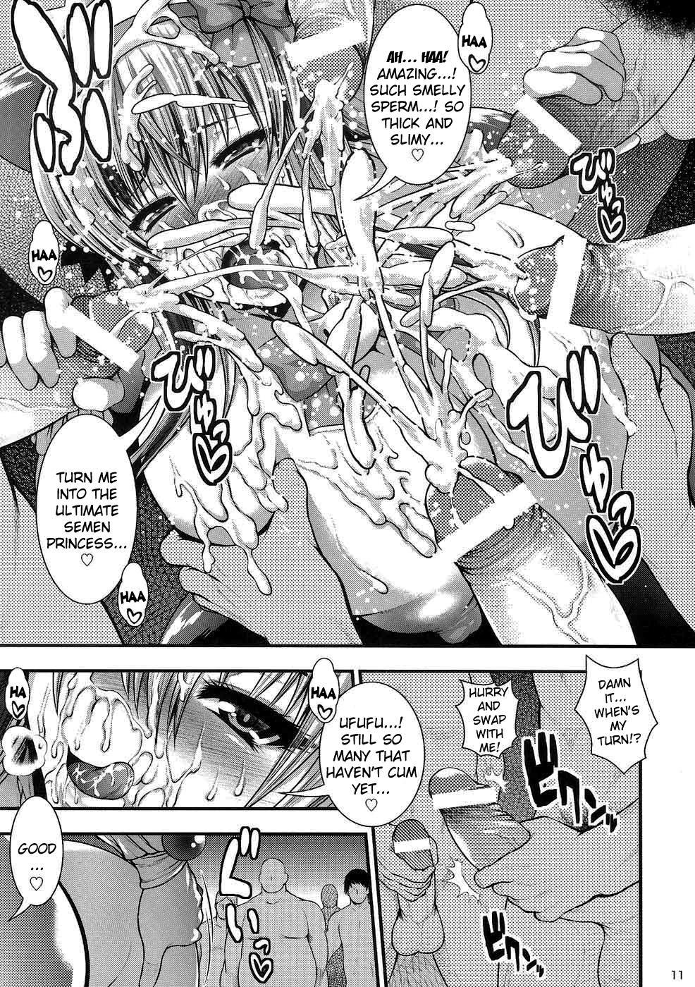 Chinpo ni Totsugeki! Denpa Hime!   Assault on Cock! Radio Princess! 9
