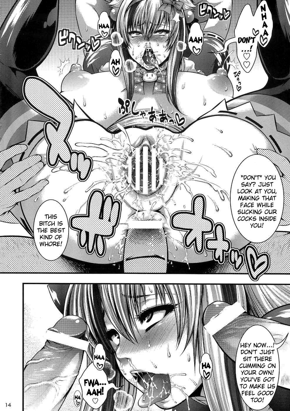 Chinpo ni Totsugeki! Denpa Hime!   Assault on Cock! Radio Princess! 12