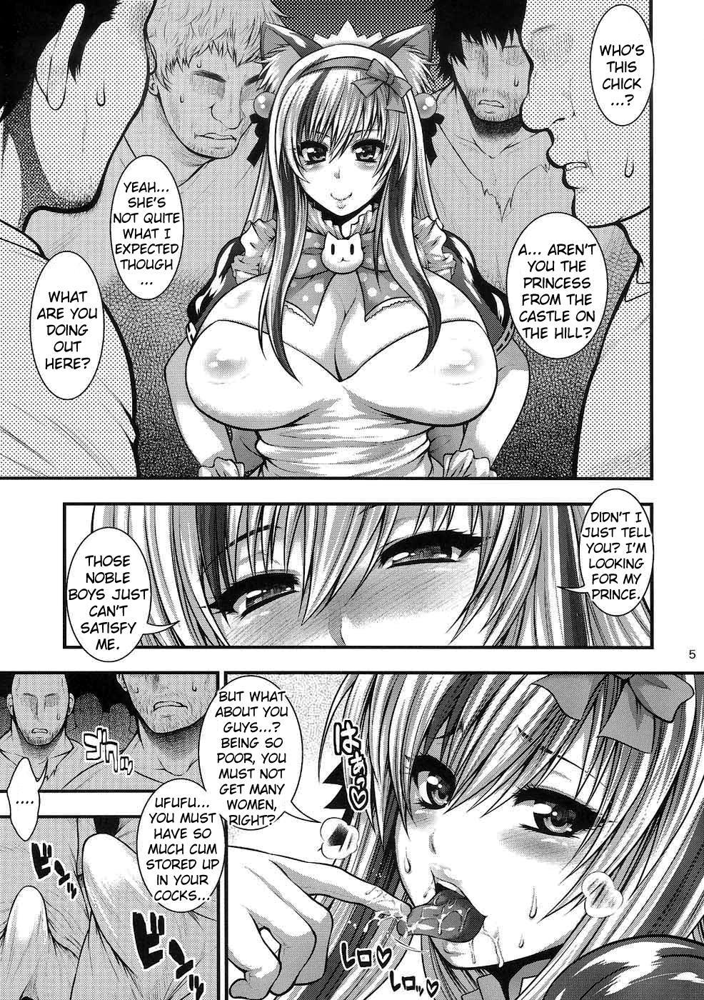 Chinpo ni Totsugeki! Denpa Hime!   Assault on Cock! Radio Princess! 3
