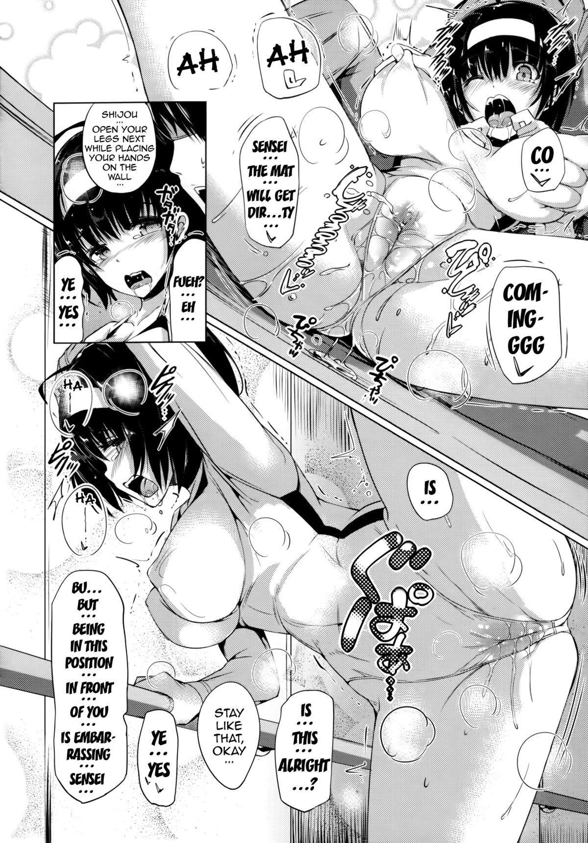 Rennyu Tales   Milk Love Tales 127