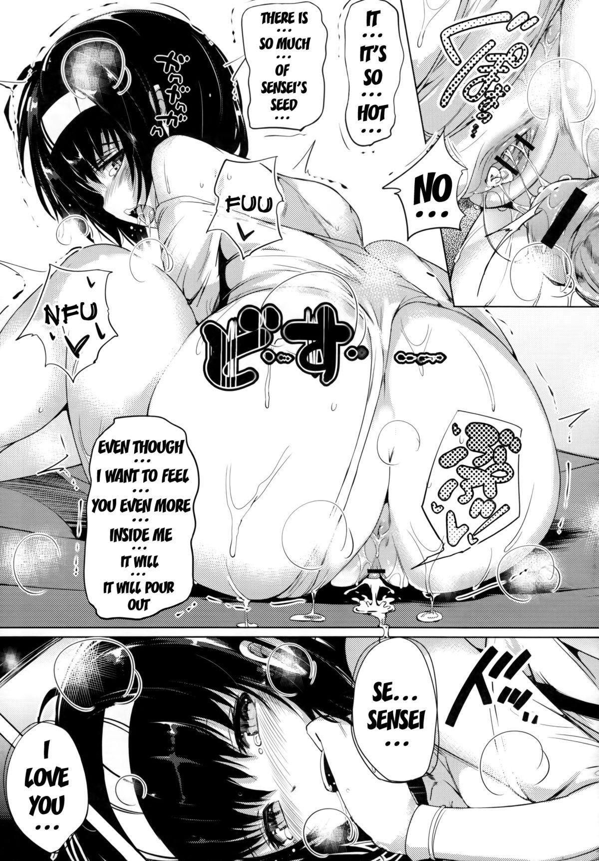 Rennyu Tales   Milk Love Tales 136