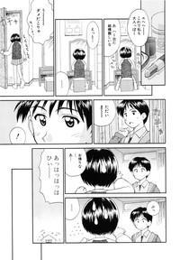 Junshin Shoujo 9