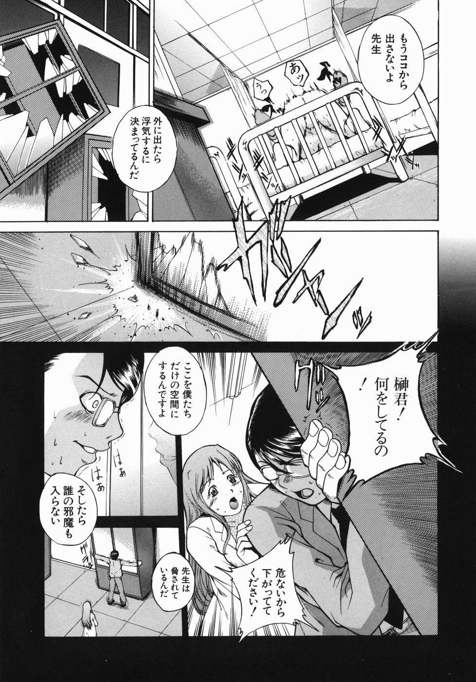 Shiiku Ganbou 12