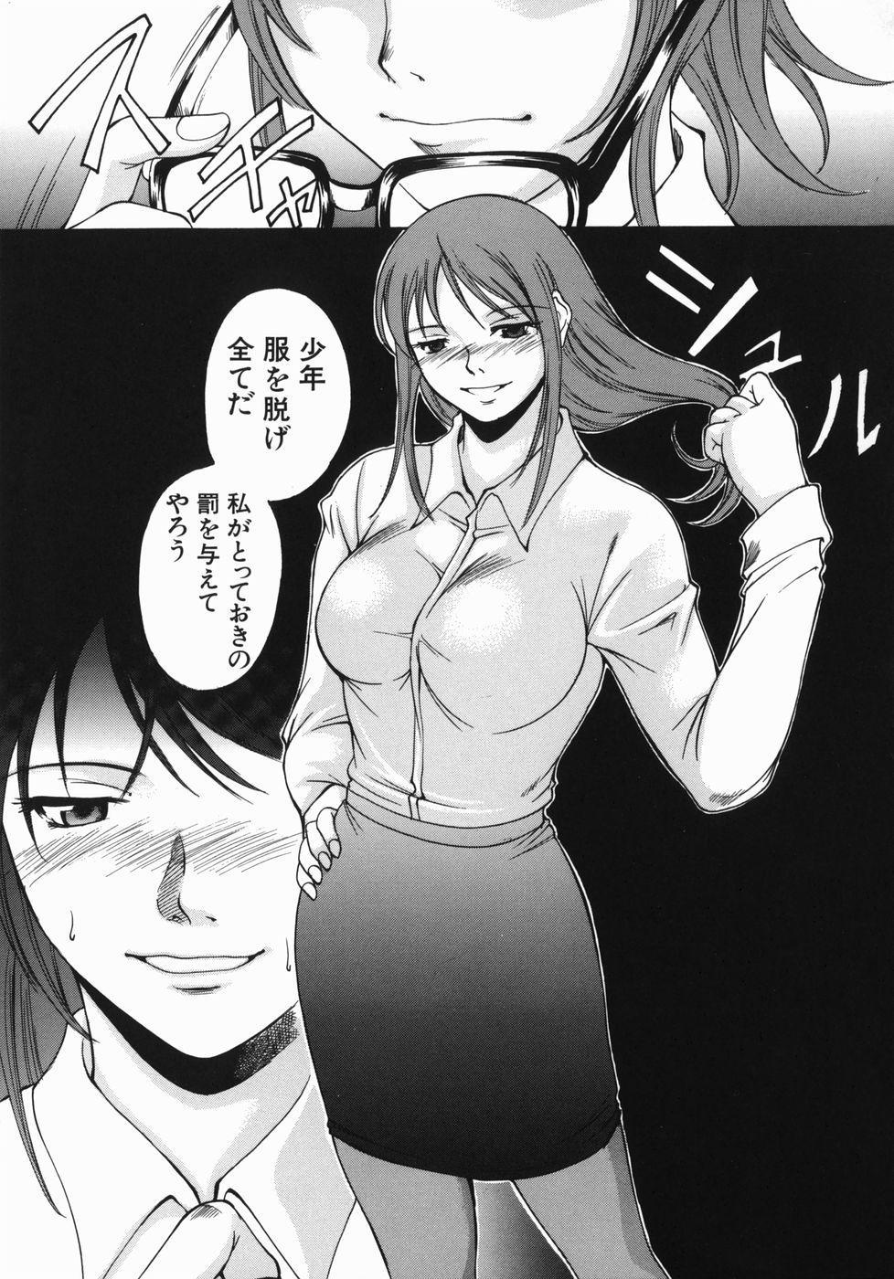Shiiku Ganbou 129