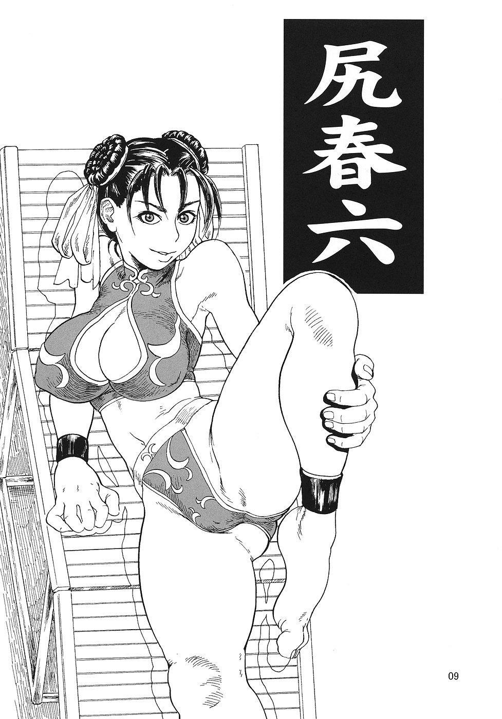 Shiri-Chun 6 7