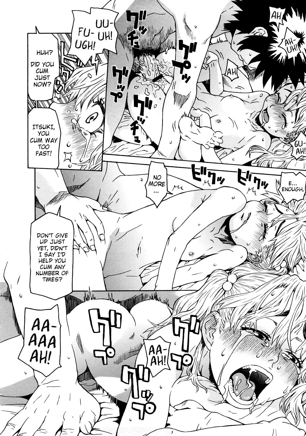 [Kobayashi Oukei] Onii-chan no Baka | Onii-chan You Idiot [English] {Mistvern} 15