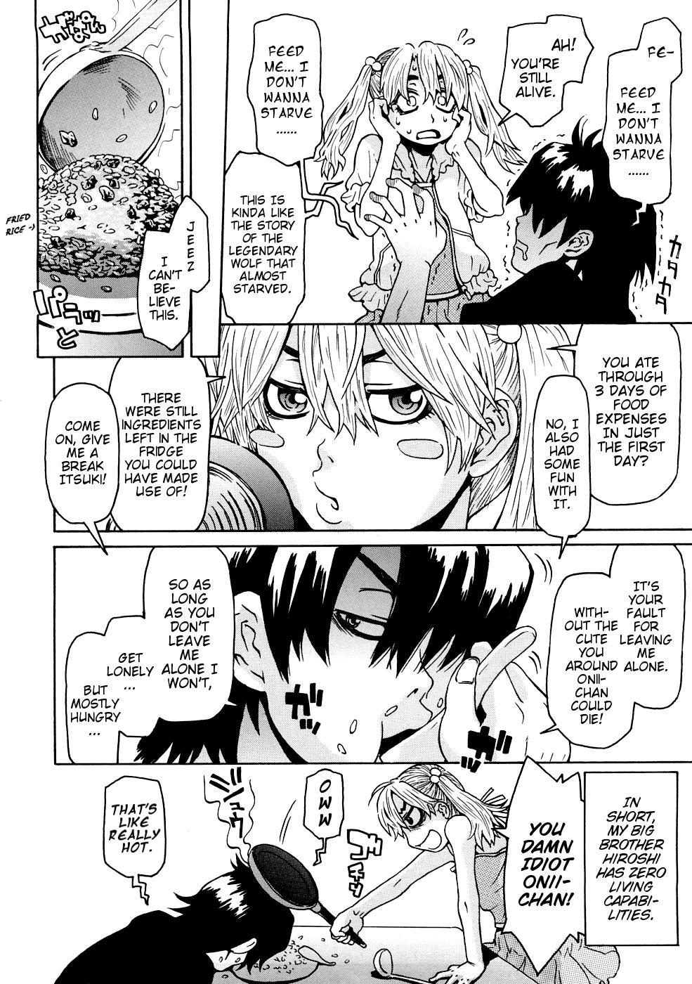 [Kobayashi Oukei] Onii-chan no Baka | Onii-chan You Idiot [English] {Mistvern} 1