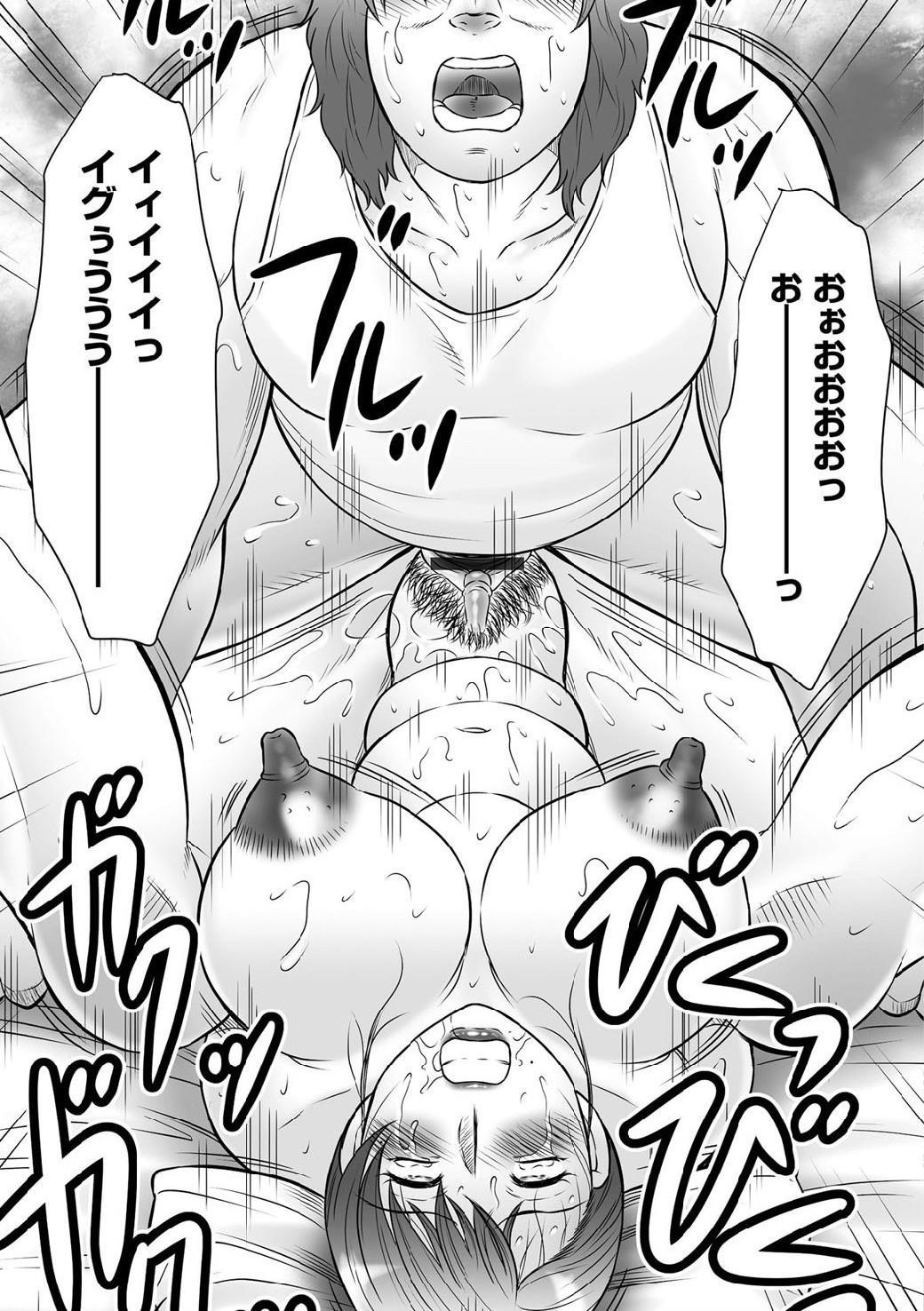 Haha Kangoku INFINITY 166