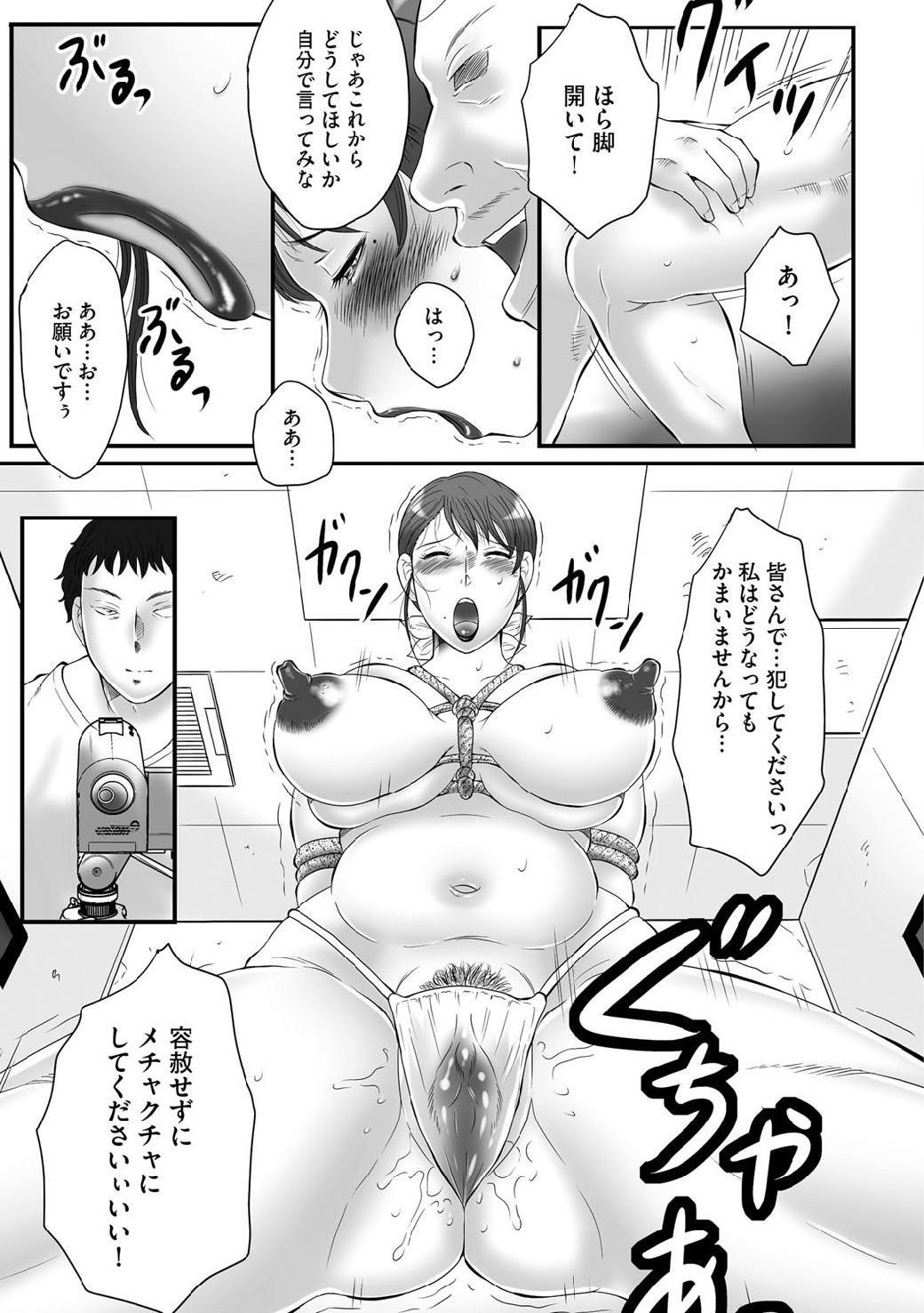 Haha Kangoku INFINITY 27