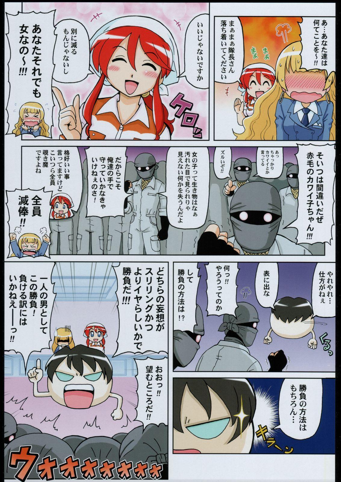 Adachi Misemono Club 9