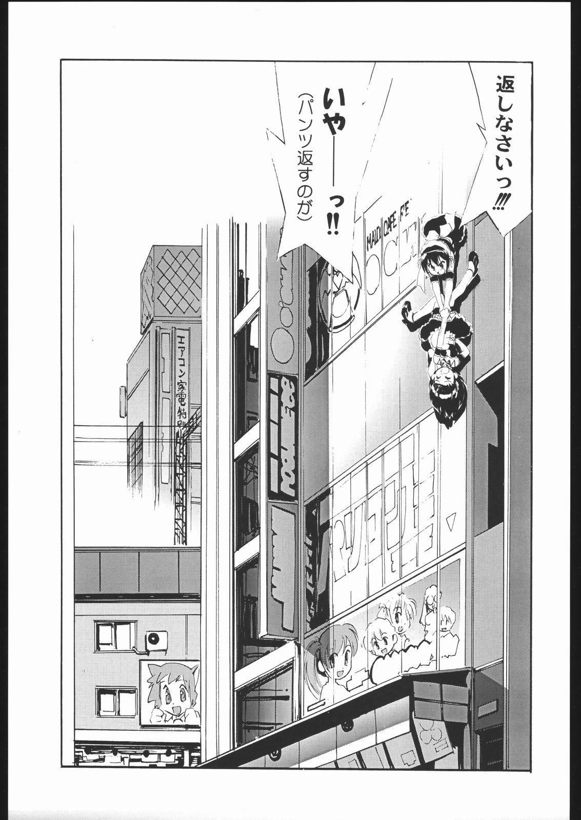 Adachi Misemono Club 134