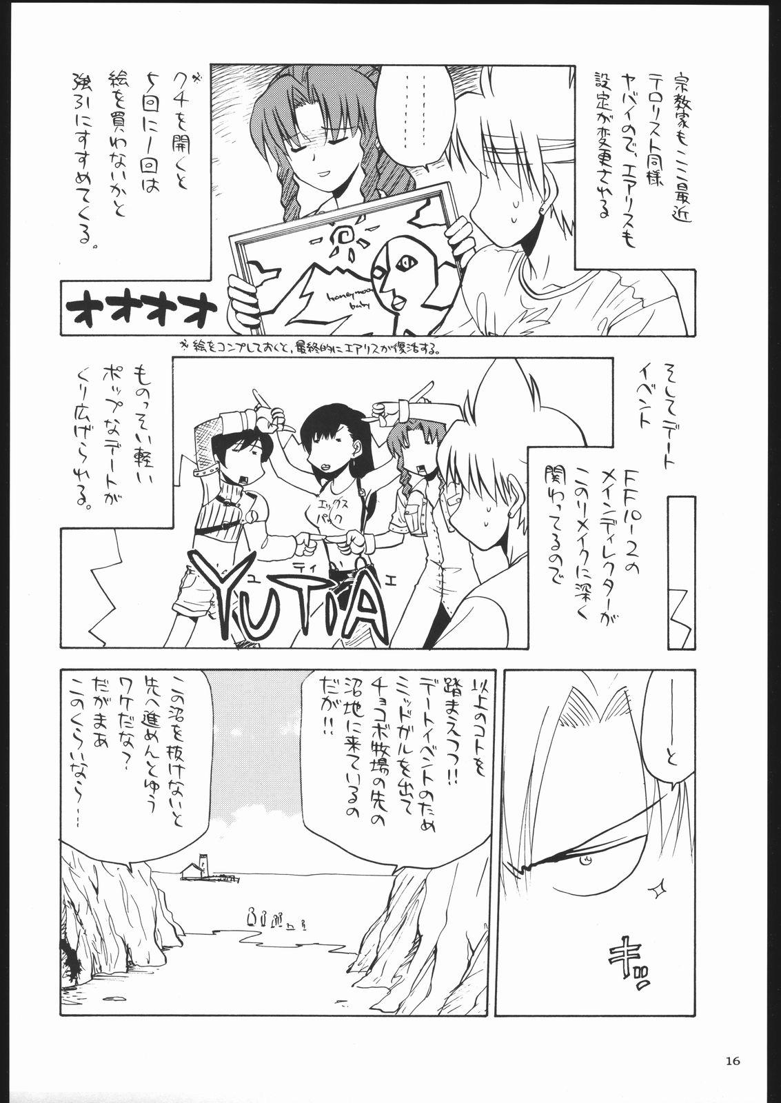 Adachi Misemono Club 14