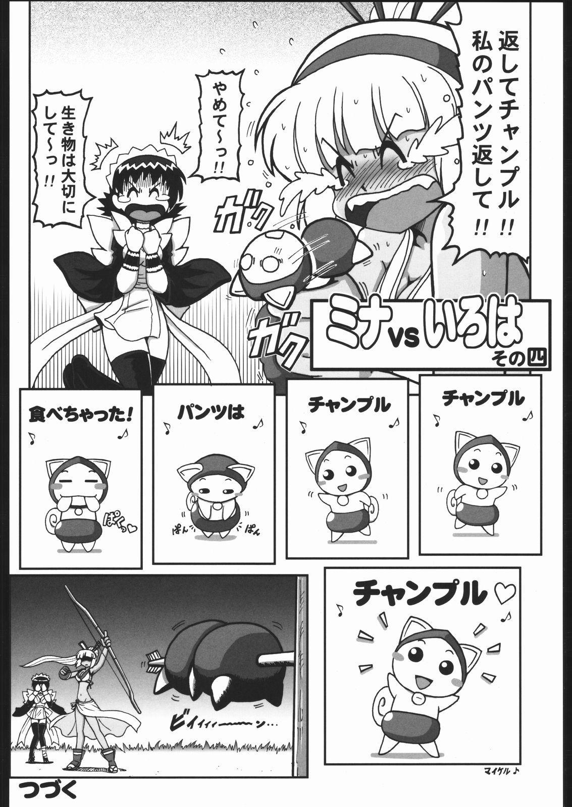 Adachi Misemono Club 153