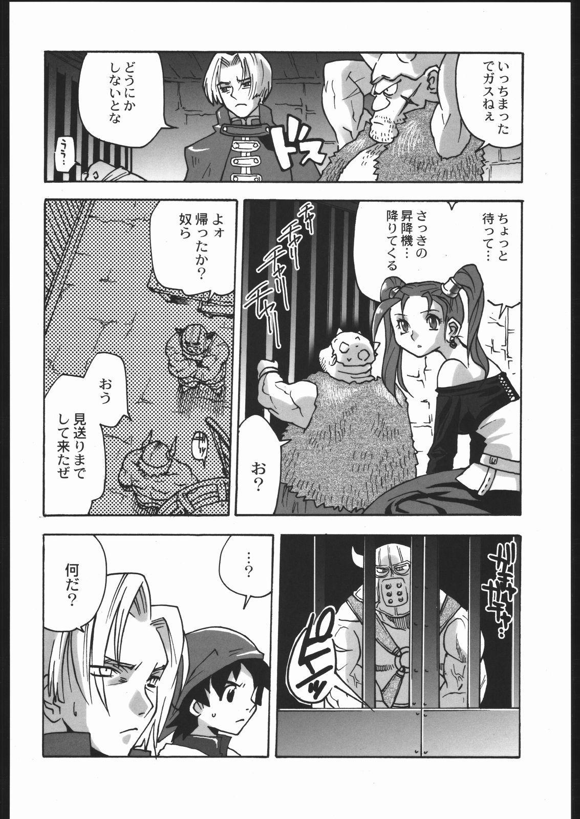 Adachi Misemono Club 157
