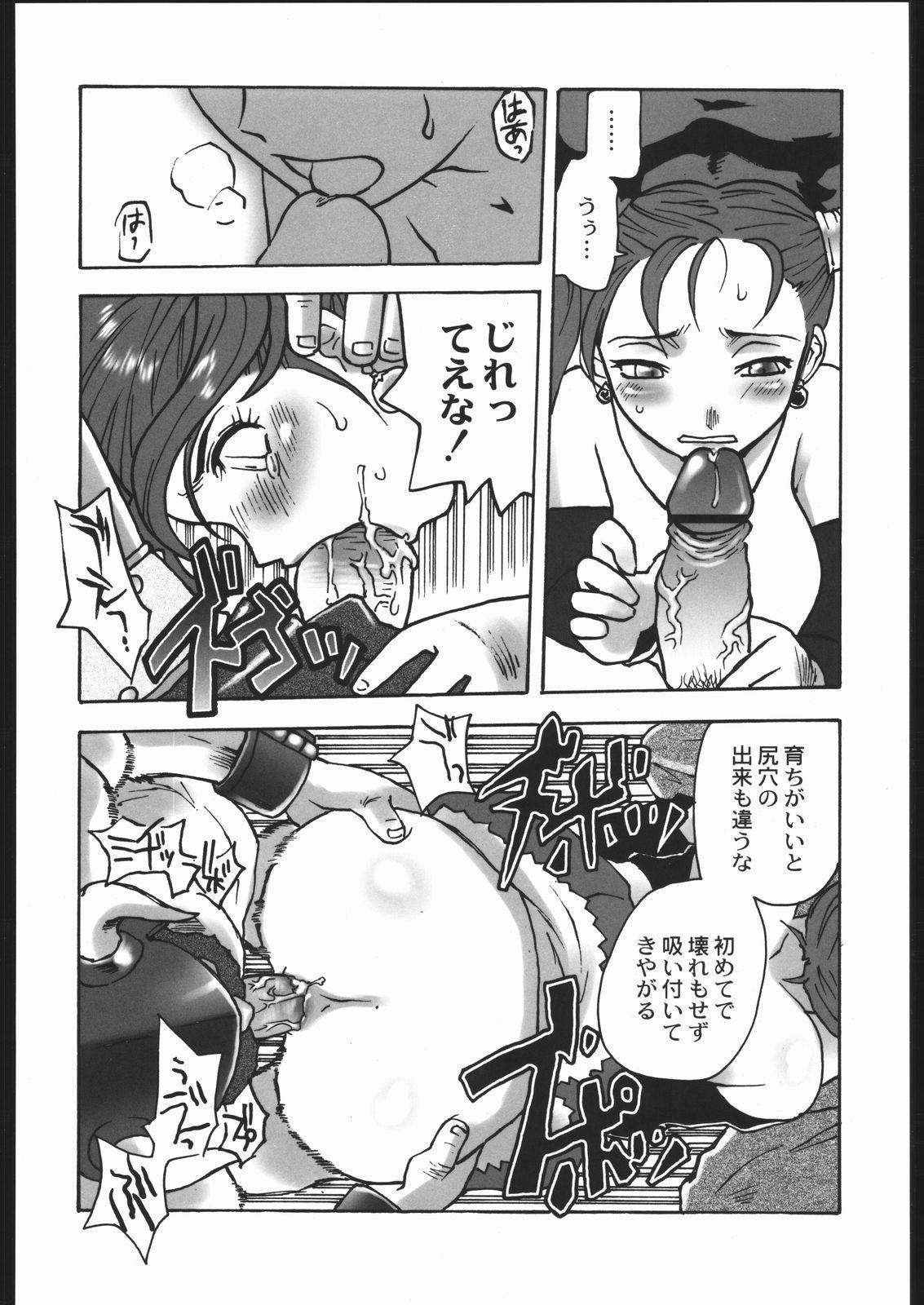 Adachi Misemono Club 169