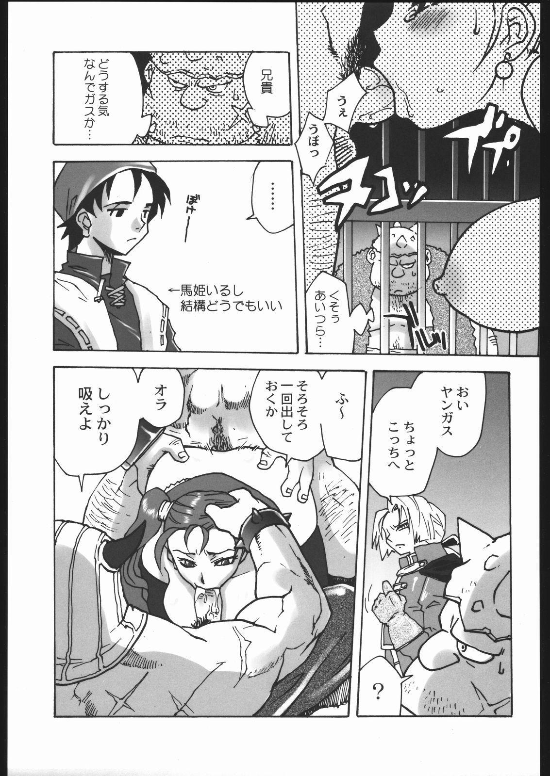 Adachi Misemono Club 170