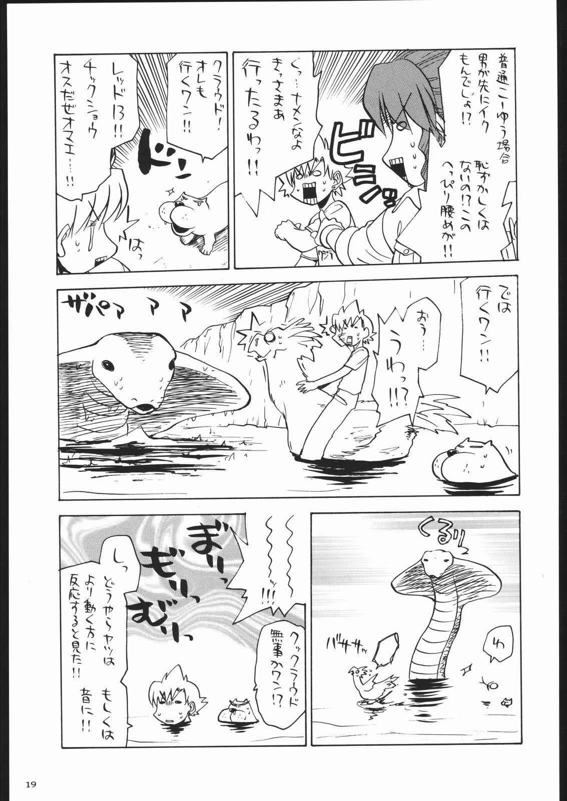 Adachi Misemono Club 17