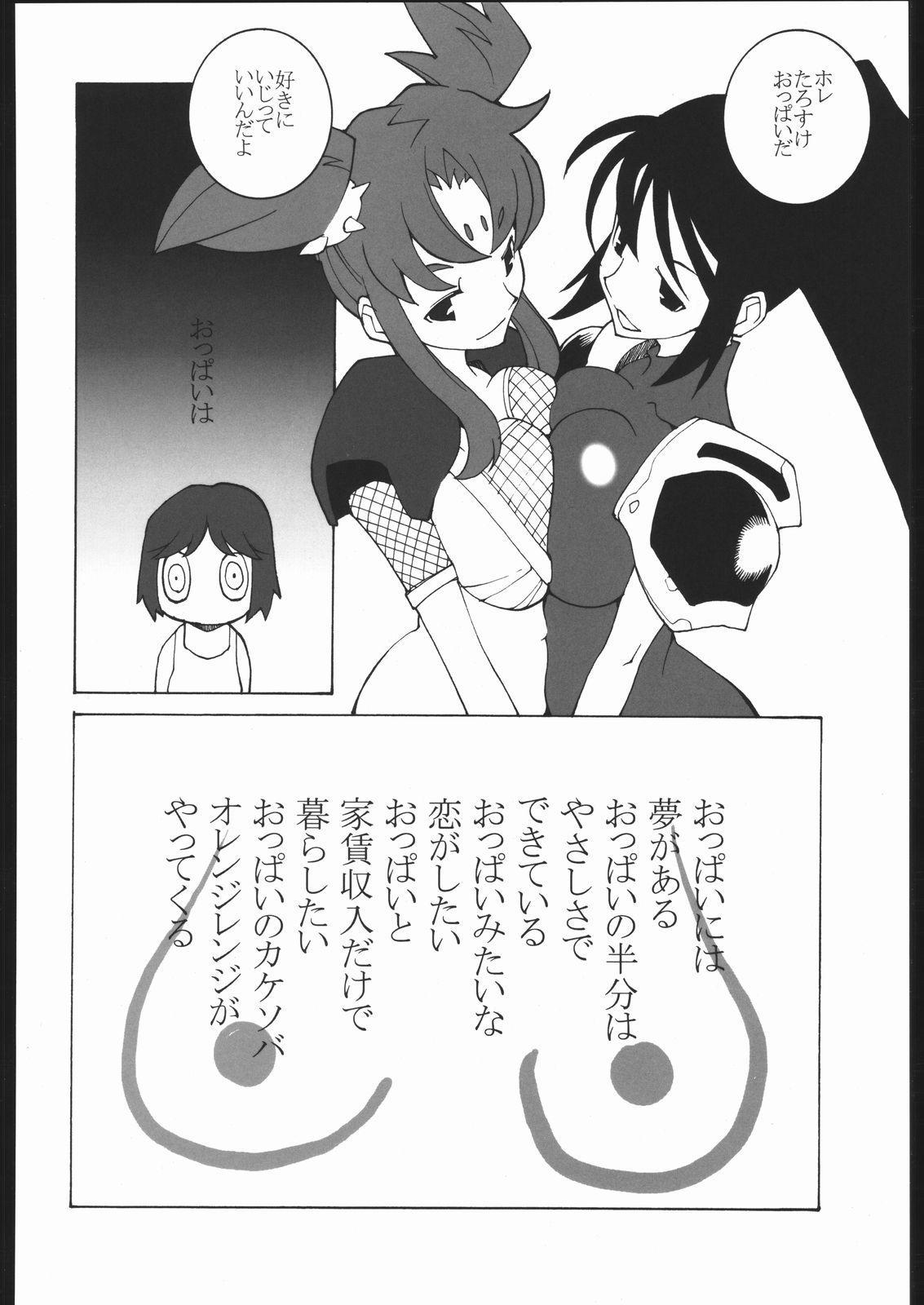 Adachi Misemono Club 187