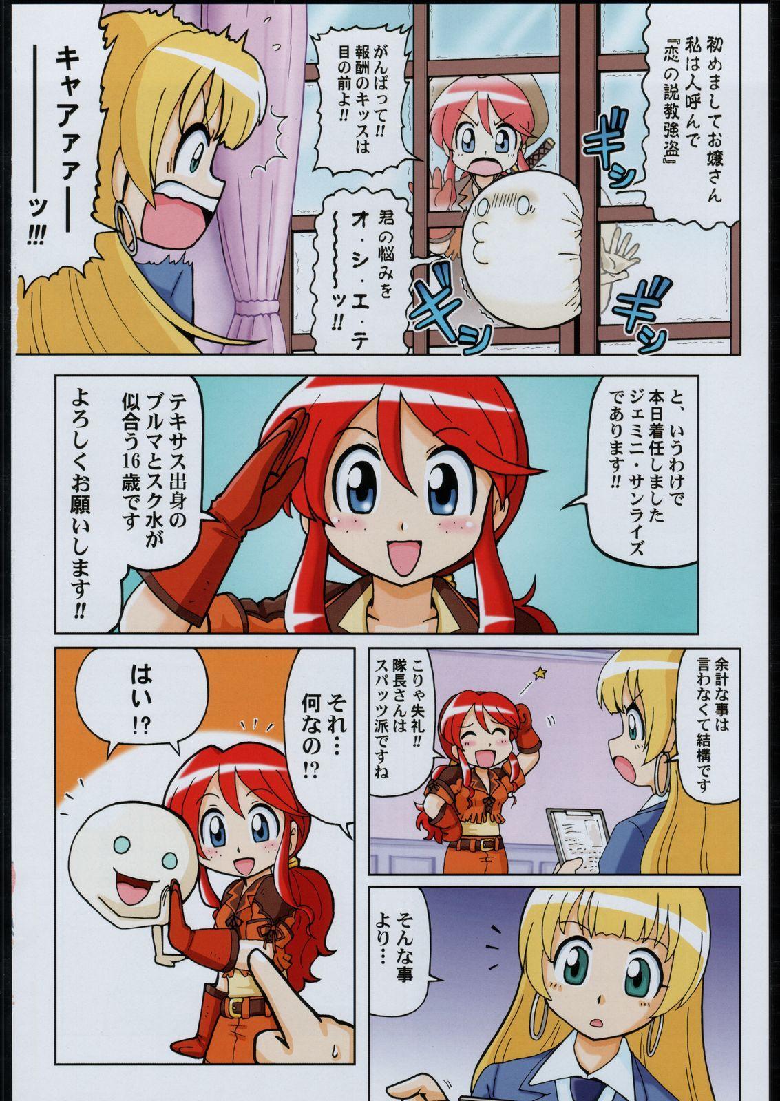 Adachi Misemono Club 4