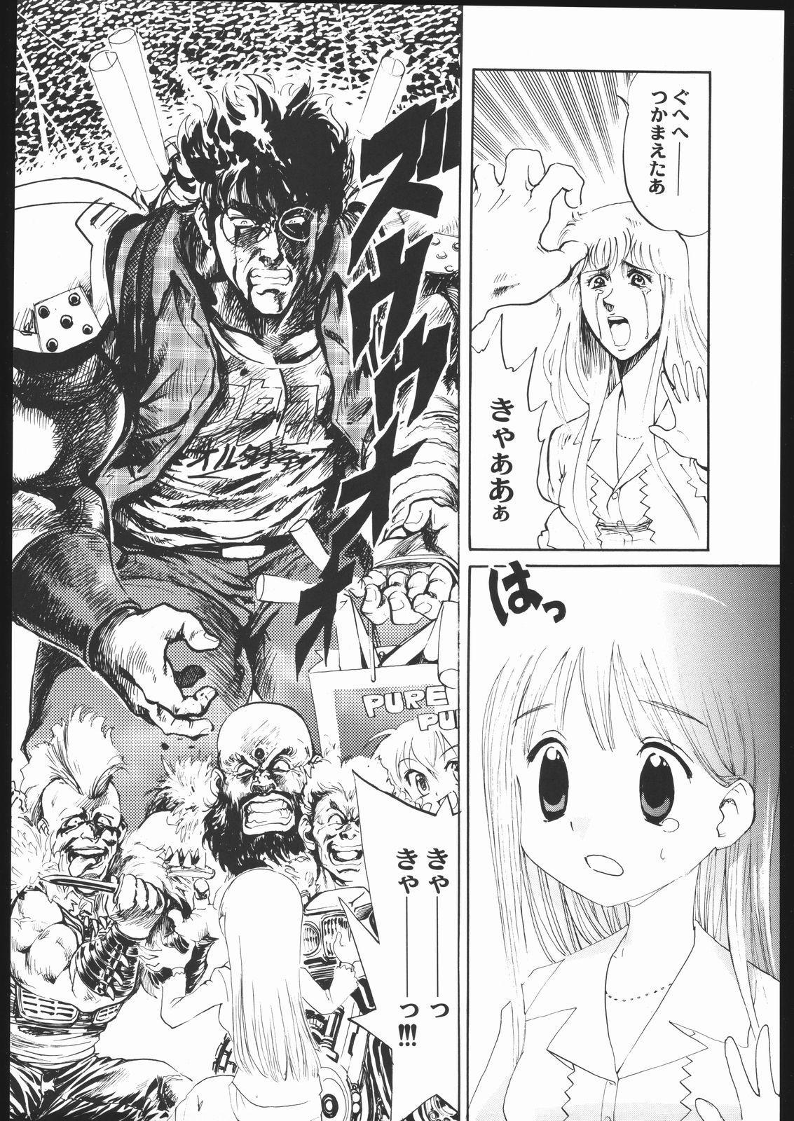 Adachi Misemono Club 52