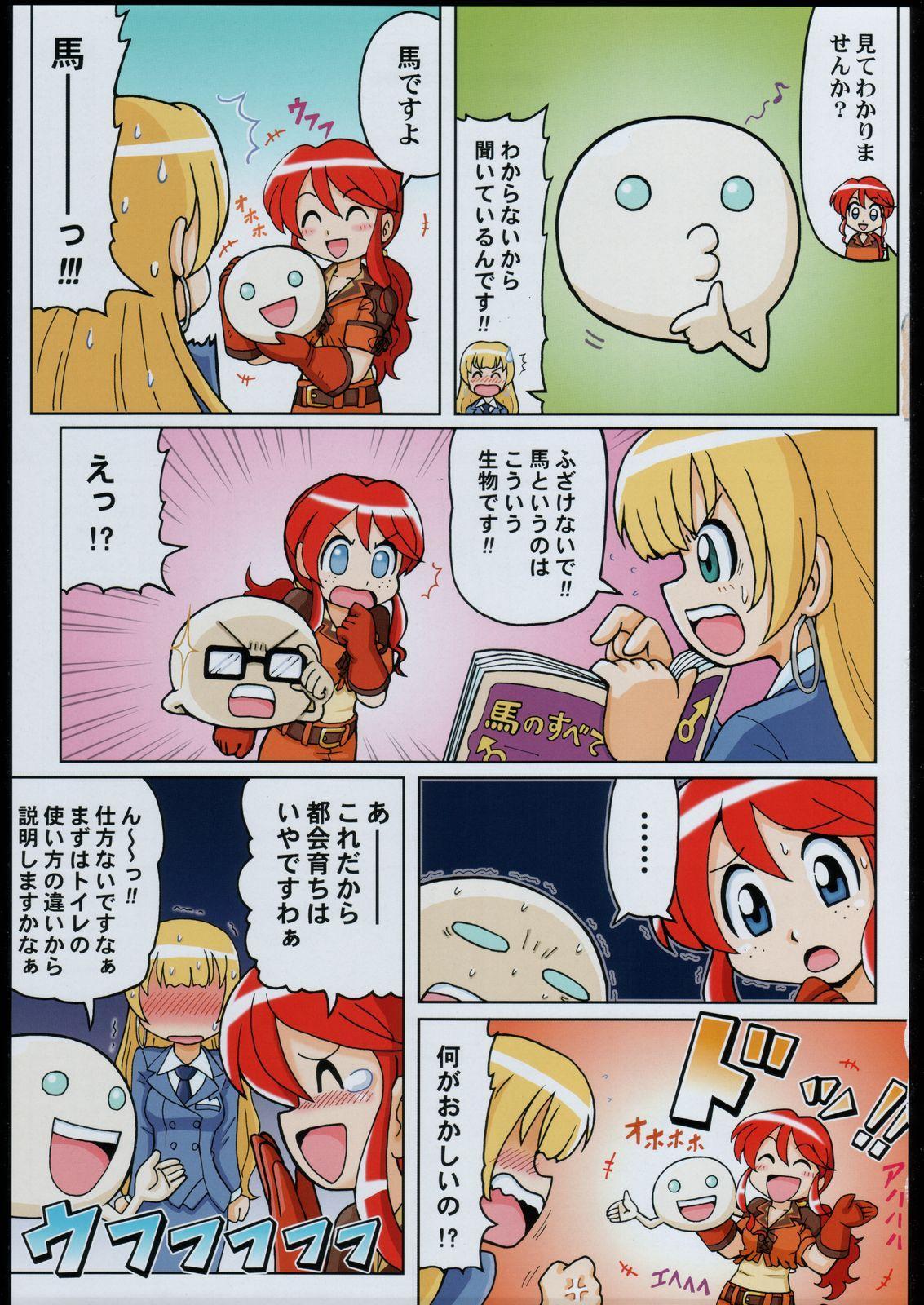 Adachi Misemono Club 5