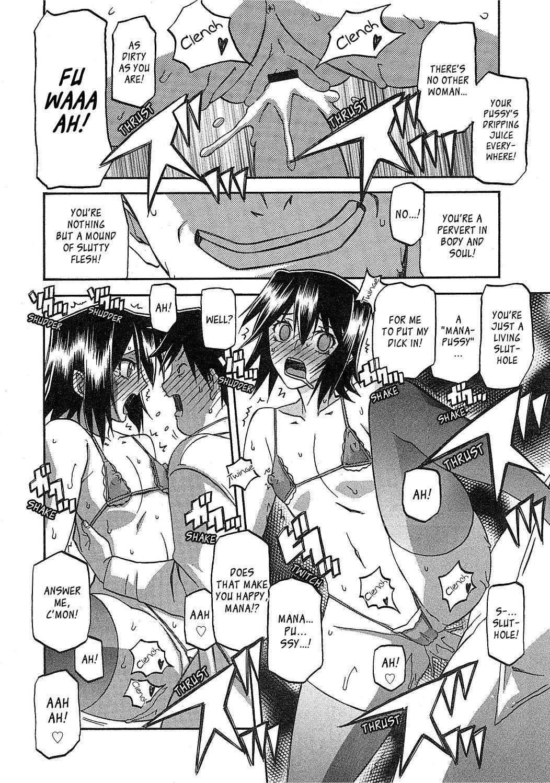 (Sanbun Kyoden) maso-mess Ch. 1-13 [English] [_ragdoll] 130
