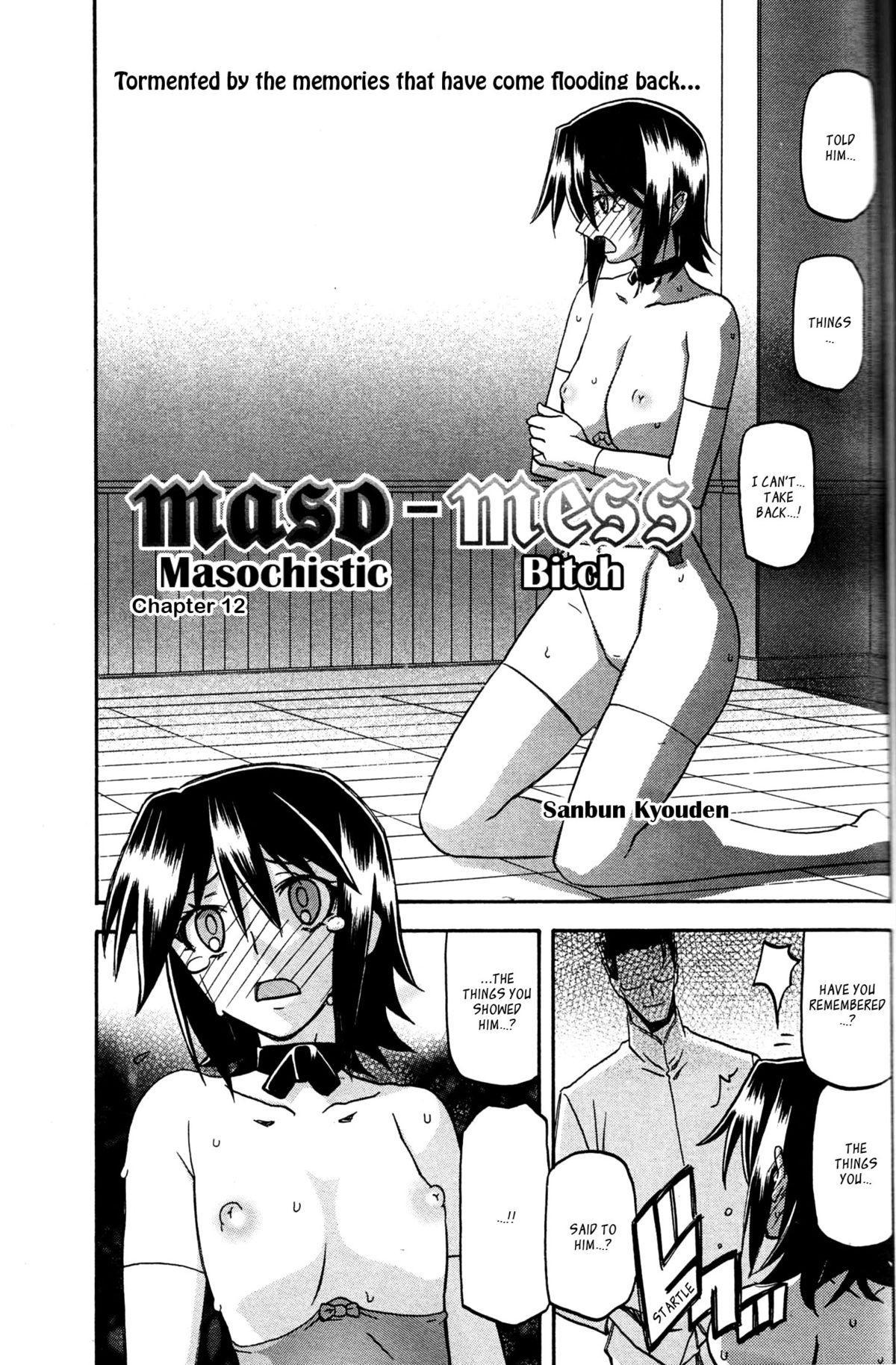 (Sanbun Kyoden) maso-mess Ch. 1-13 [English] [_ragdoll] 186