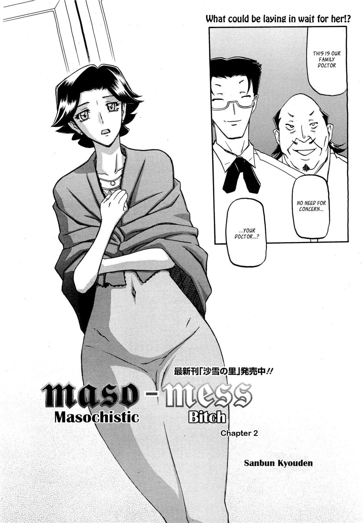 (Sanbun Kyoden) maso-mess Ch. 1-13 [English] [_ragdoll] 19