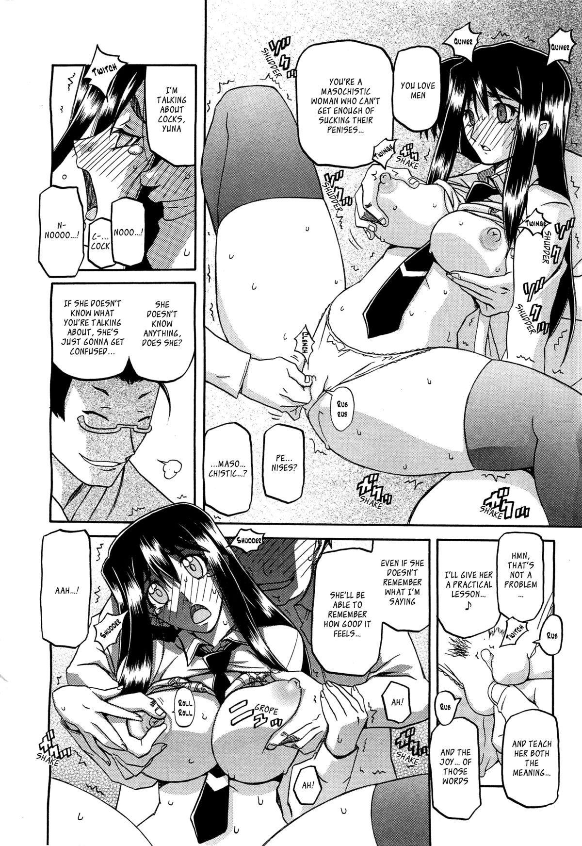 (Sanbun Kyoden) maso-mess Ch. 1-13 [English] [_ragdoll] 39