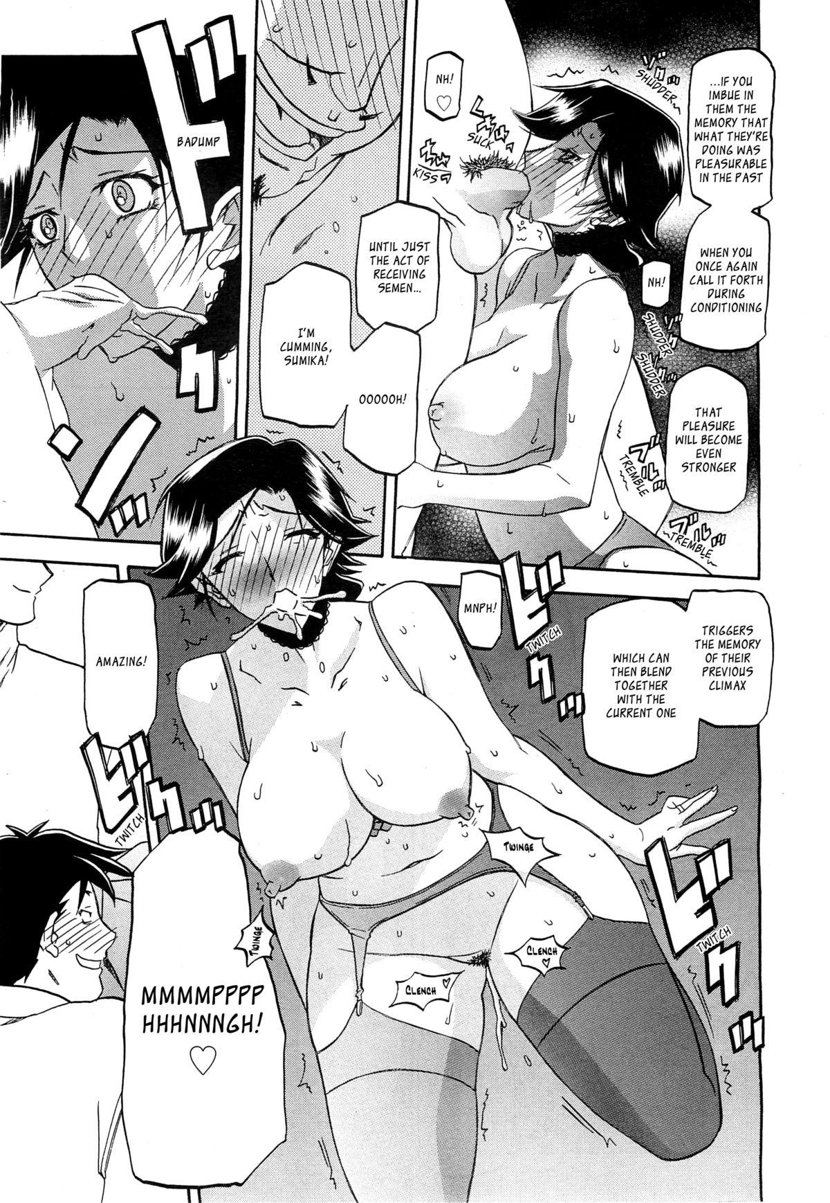(Sanbun Kyoden) maso-mess Ch. 1-13 [English] [_ragdoll] 56