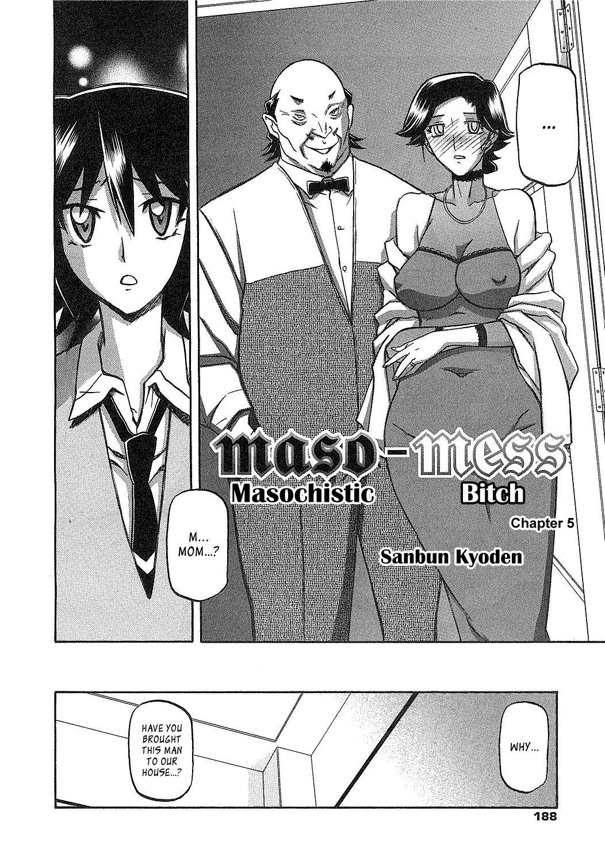 (Sanbun Kyoden) maso-mess Ch. 1-13 [English] [_ragdoll] 68
