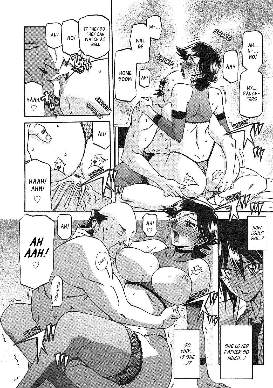(Sanbun Kyoden) maso-mess Ch. 1-13 [English] [_ragdoll] 78
