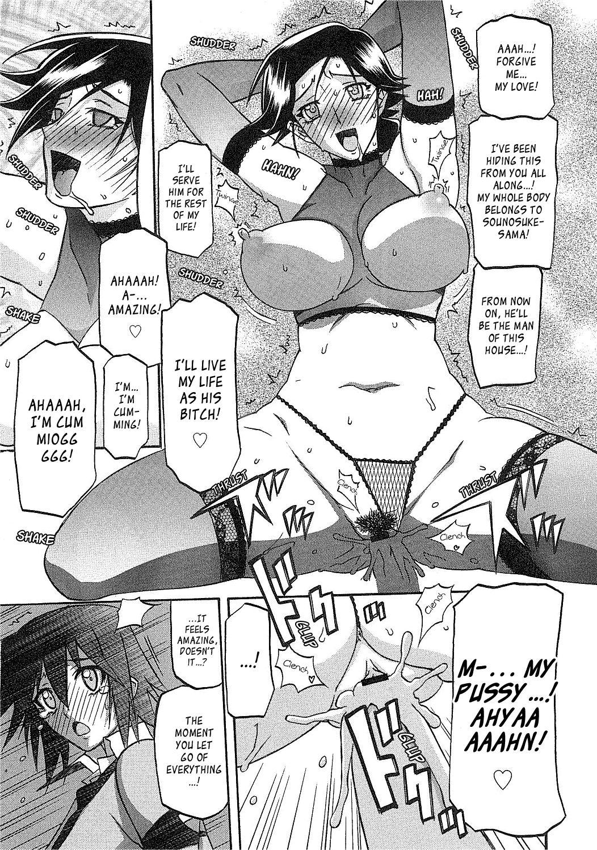 (Sanbun Kyoden) maso-mess Ch. 1-13 [English] [_ragdoll] 81
