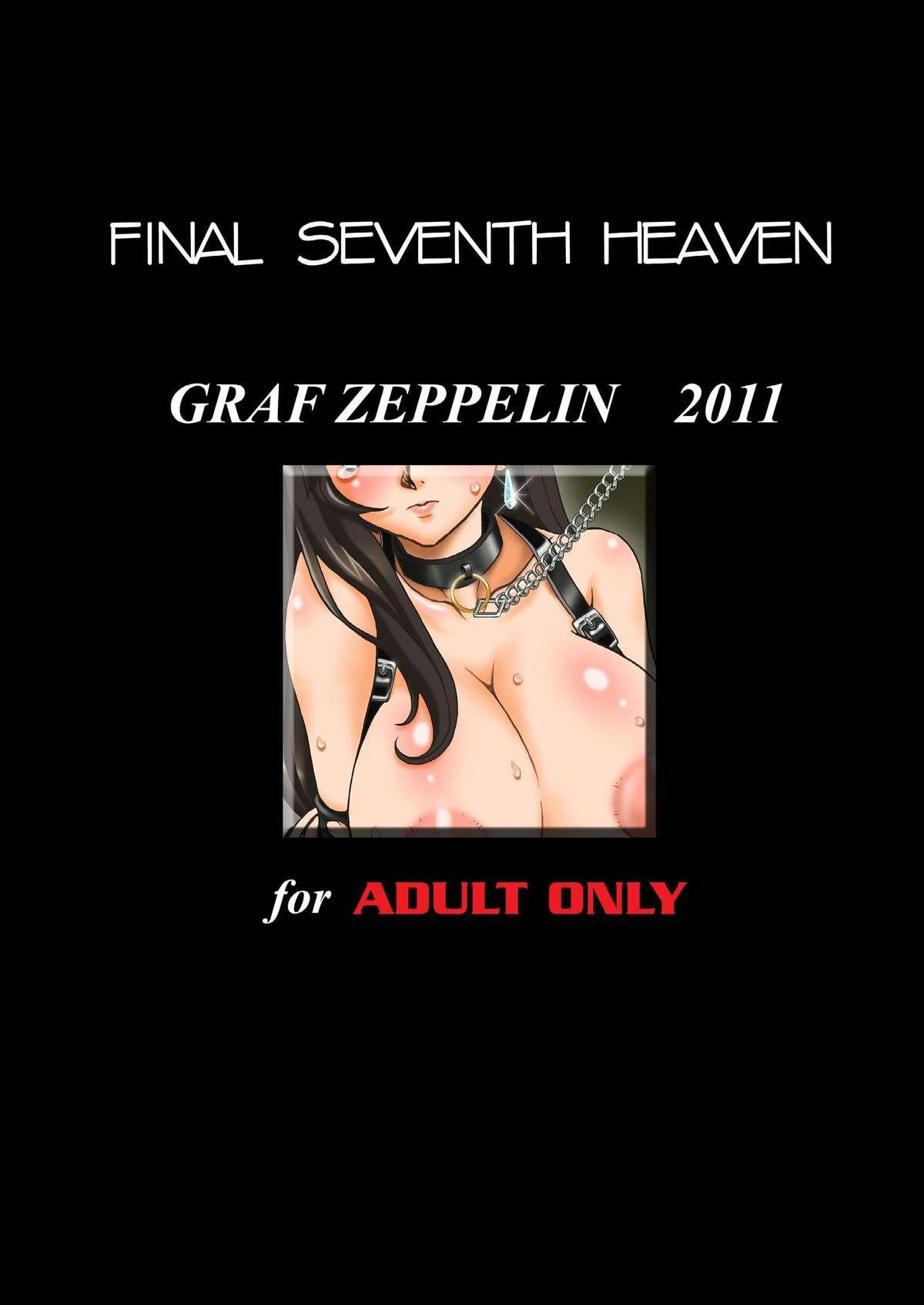 Final Seventh Heaven 24