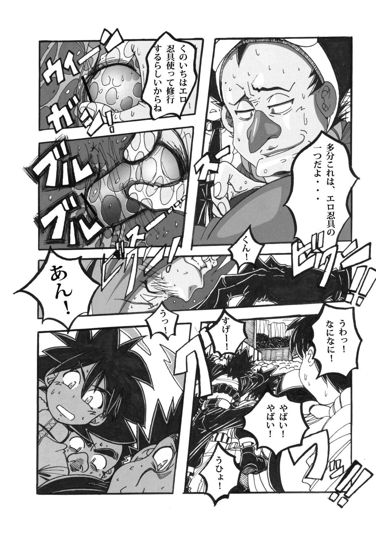 Sakura Ranbu Den! 2 11