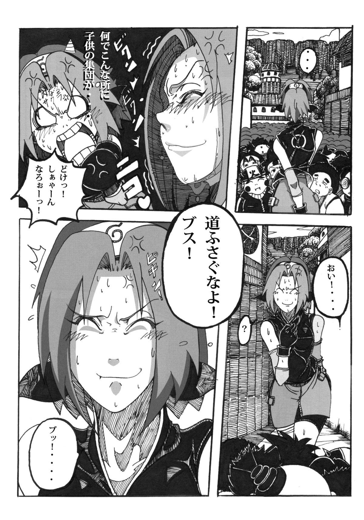 Sakura Ranbu Den! 2 2
