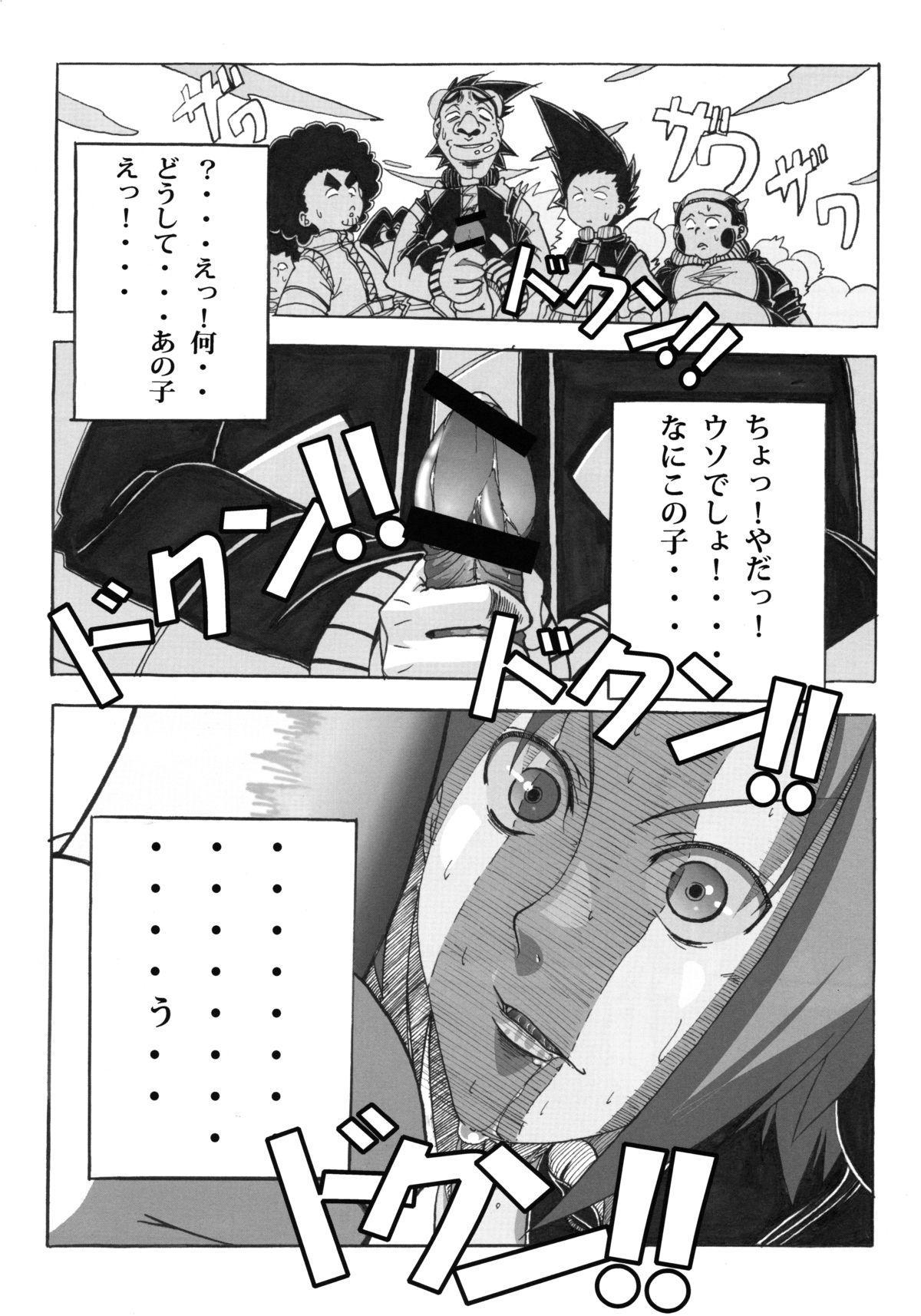 Sakura Ranbu Den! 2 6