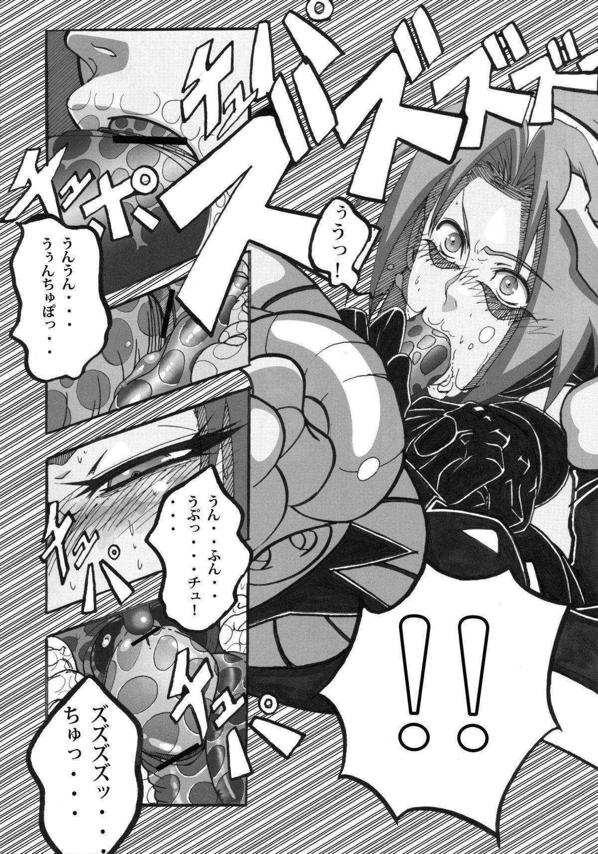 Sakura Ranbu Den! 2 8