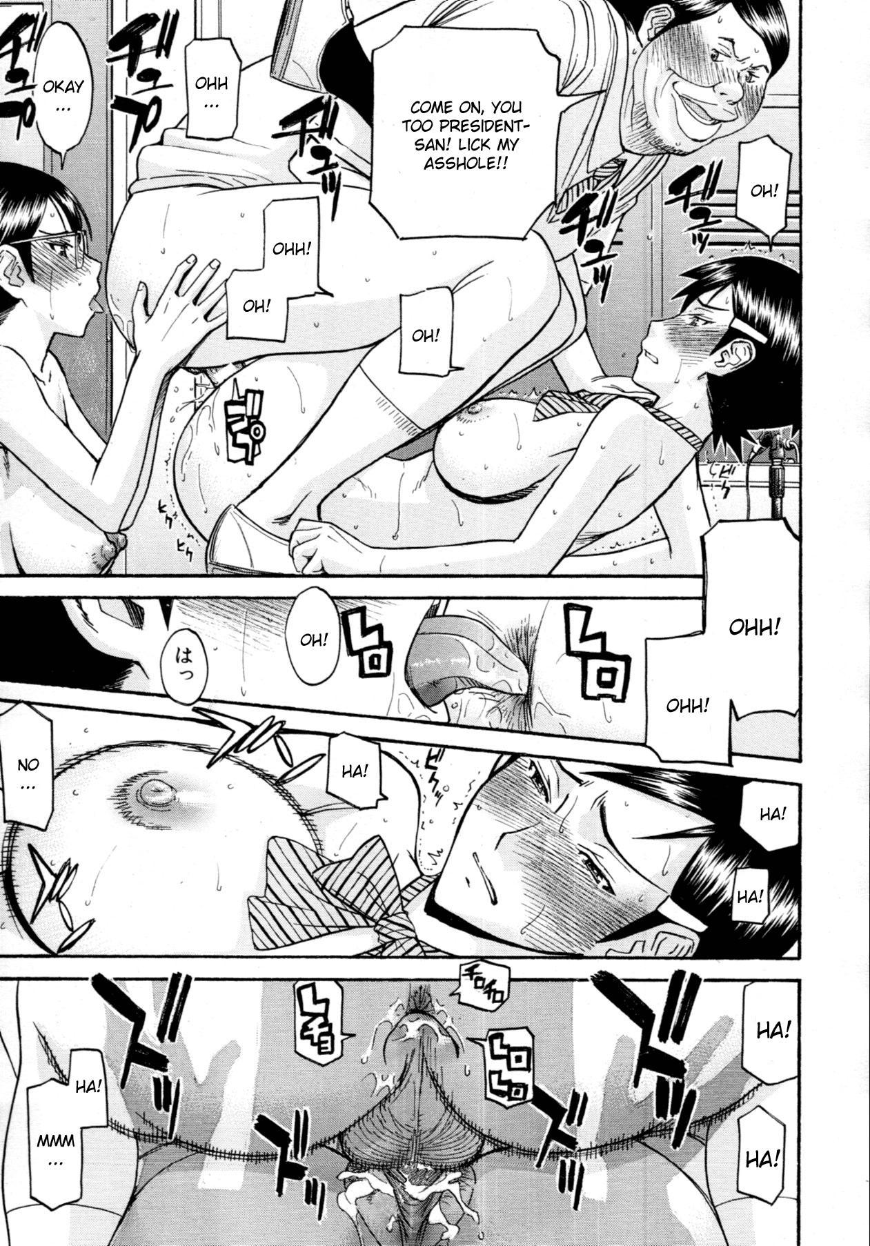 Houkago Chokyo Housoshitsu 122