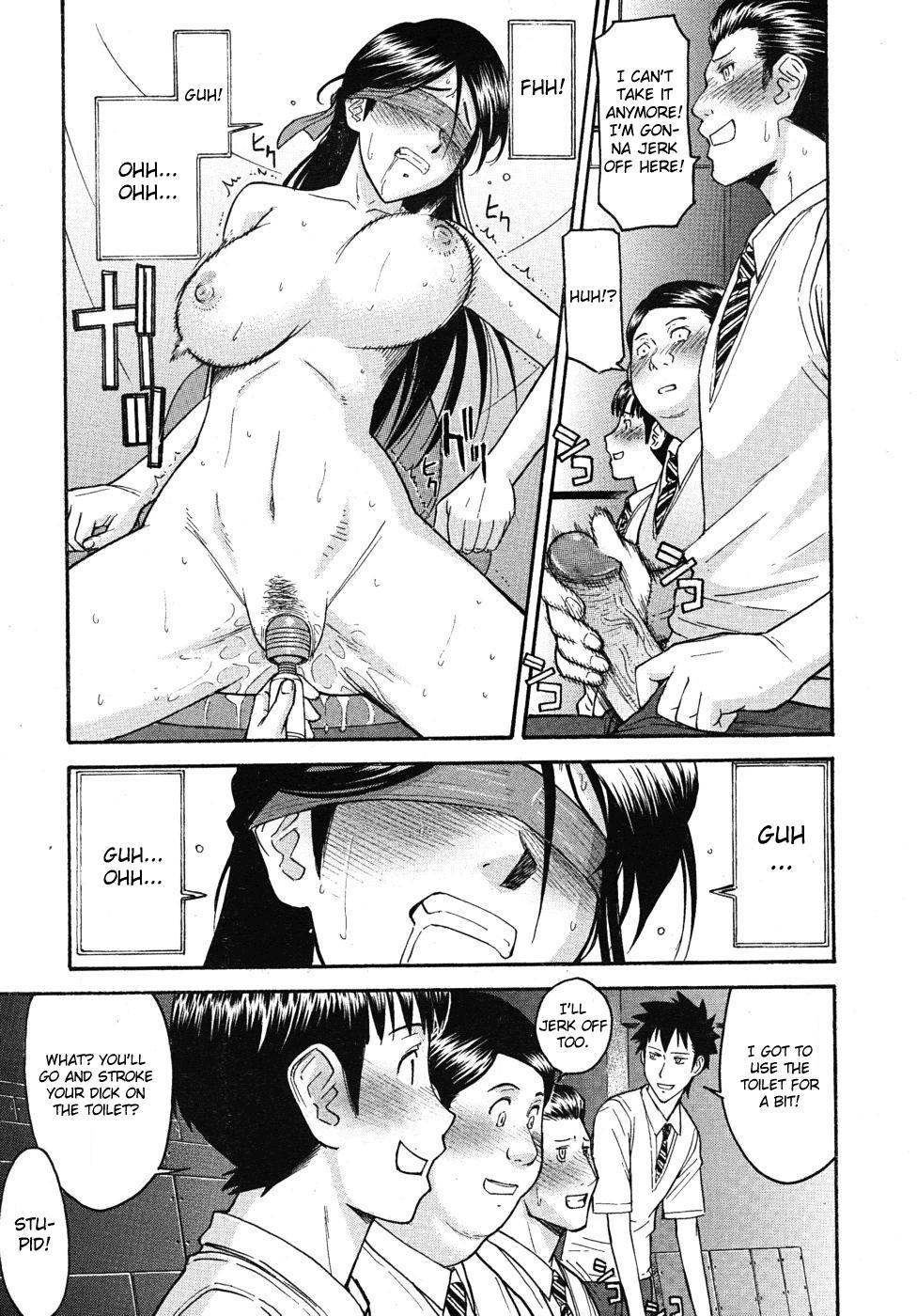 Houkago Chokyo Housoshitsu 32