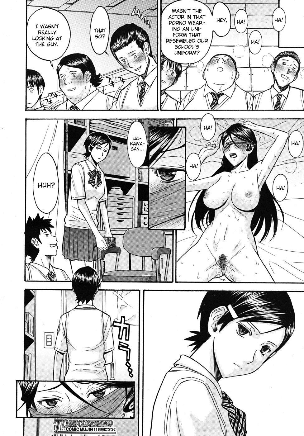Houkago Chokyo Housoshitsu 51