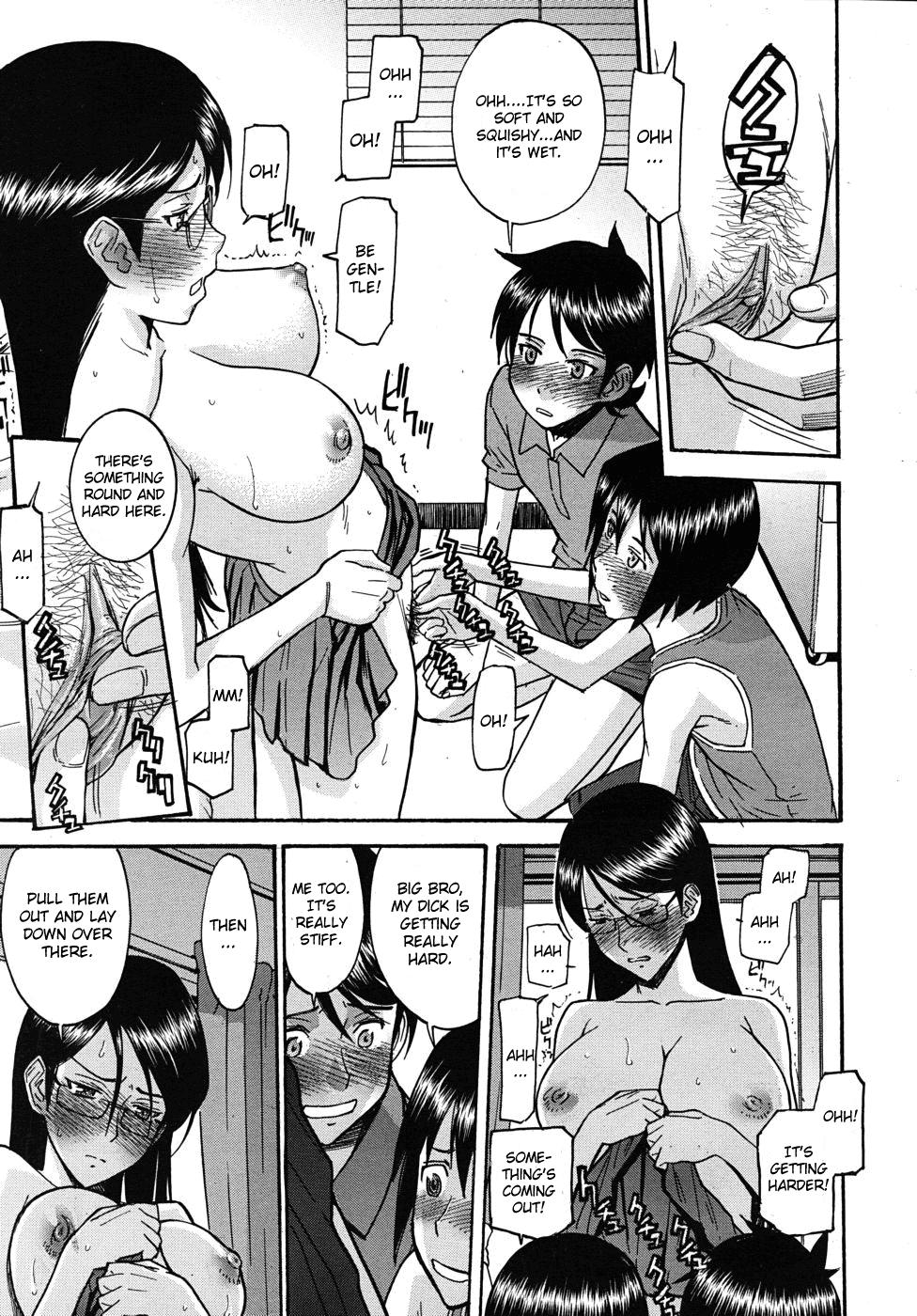 Houkago Chokyo Housoshitsu 58